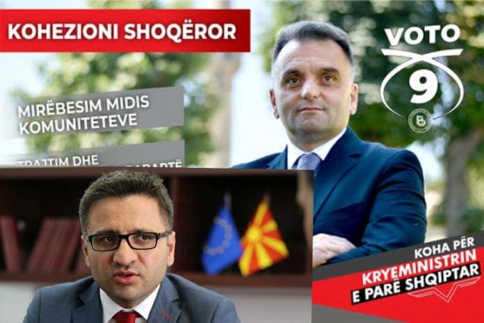 783504-se-sluchuva-i-ova-edniot-brat-pratenik-drugiot-minister